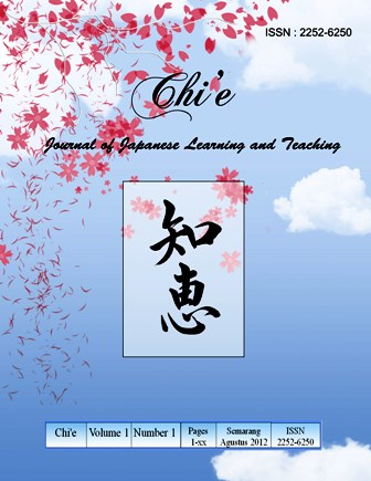 Journal of japanese language and teaching indonesia japanese